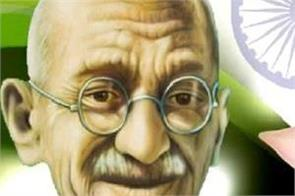 britain will issue commemorative coin in honor of mahatma gandhi
