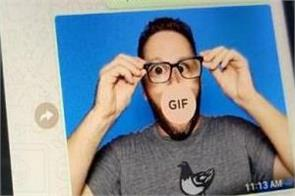 sending gif image file from whatsapp can be dangerous