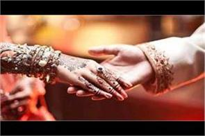 matrimonial company