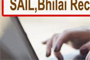 sail bhilai recruitment 2019 for 296 posts including pharmacist