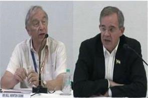 european mp press conference