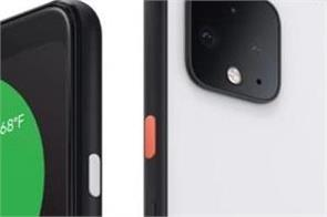 google pixel 4 and pixel 4 xl will not be launched in india due to this feature