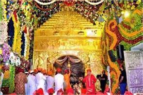 1 70 lakh devotees reached court maa vaishno 4 navratras