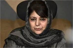 tasadduk hussain mufti met mehbooba discussed guest house 20 minutes