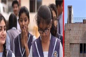 cbse students will wear khadi clothes one day a month