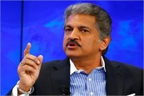 anand mahindra said there was no information about old languages