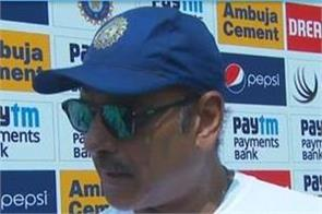 coach ravi shastri s tongue after winning the series said  pitch to hell