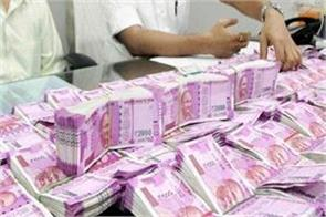 rbi launches 1700 crore new notes on diwali