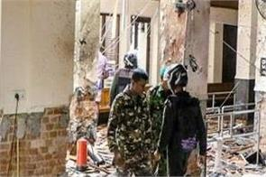 revealed in easter blasts indian high commission was on terror target