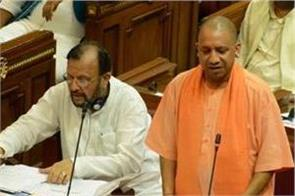 up legislative assembly discussion on important issues in special session