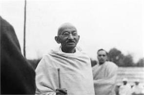 bapu was asking for his death