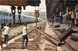 indian railways earns 35 thousand crore from scrap