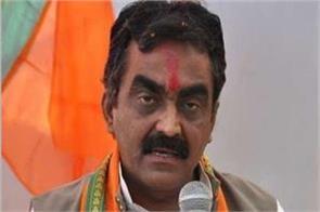 bjp state president rakesh singh forgot his own candidate s name
