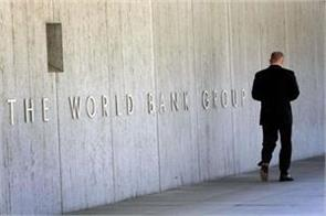 world bank cuts india s growth projection to 6