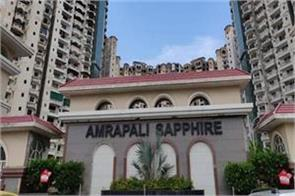 amrapali projects online link is issued to take payment