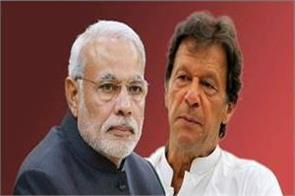 imran is also following narendra modi on twitter