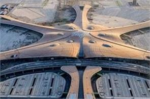 this is the world most expensive airport