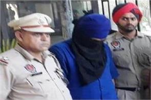 police arrested gangsters on remand