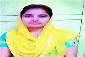 pregnant woman dies under suspicious circumstances accused of dowry death