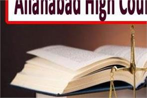 allahabad high court recruitment 2019 for 132 positions of review officer