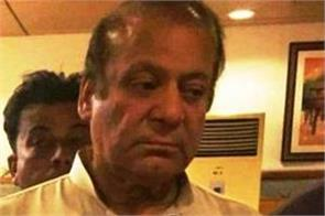 sharif gets bail on medical grounds