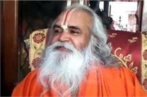 vedanti said  when narendra modi became pm in 2014 now ram