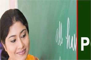 tn trb pg teachers recruitment 2019 first phase certificate released