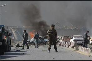 two police killed 20 children wounded in afghan blast