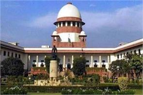 sc orders mstc to auction the attachment property of amrapali group