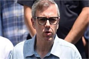 omar abdullah sister sent judicial custody protested against removal article 370