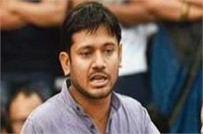kanhaiya says awarding bharat ratna to savarkar is an insult to bhagat singh