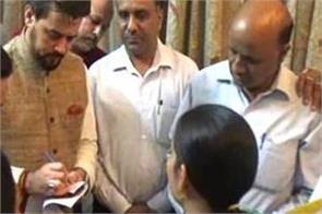anurag thakur lashed out at congress