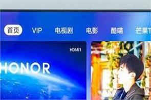 honor to launch world first pop up selfie camera smart tv in india on october 14