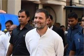 rahul gandhi returns home will conduct elections