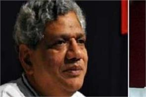 yechury says pm modi is replacing jai hind with jio hind slogan