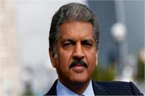 anand mahindra gets emotional after watching boy polishing shoes