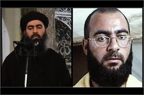 baghdadi was a cleric in the mosque know how he became terrorist