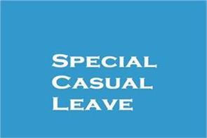 special casual leave