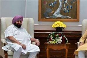 captain amarinder invite modi for 550th prakash parv celebrations