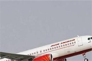 air india presents diwali to himachal