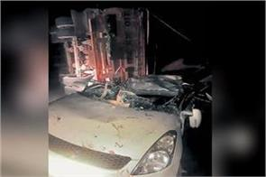 troll driver s mistake swallowed 3 lives two seriously injured