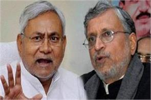 petition filed against cm and deputy cm will be heard today