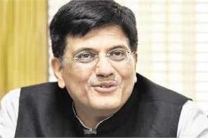 india has no trade dispute with america goyal