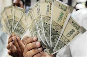 14 lakh bank employees will get one month bonus before diwali