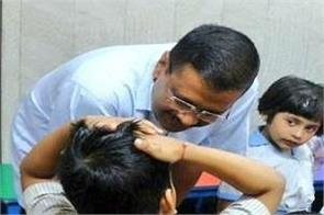 when kejriwal took children class