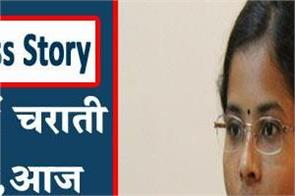 ias topper c vanmathi journey from cattle herder to ias officer