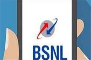 bsnl gives festive offer rs 1 699 plan validity increased to 455 days