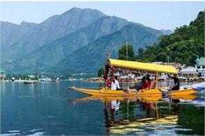 j k ban on tourists withdraws from today