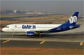 goair to start flight to singapore