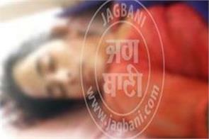 drunken husband savagery murdered his wife
